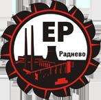 Енергоремонт Раднево ЕООД