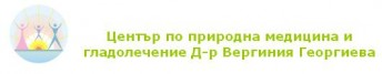 ХИПОКРАТ-Д-Р ВЕРГИНИЯ ГЕОРГИЕВА