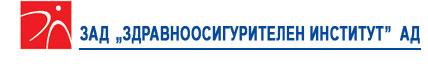 Застрахователно акционерно дружество ЗДРАВНООСИГУРИТЕЛЕН ИНСТИТУТ АД