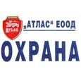 Охранителна фирма Атлас ЕООД