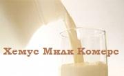 ХЕМУС МИЛК-КОМЕРС ООД