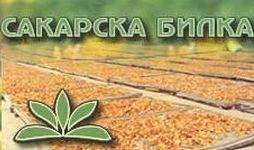 КООПЕРАЦИЯ  САКАРСКА БИЛКА