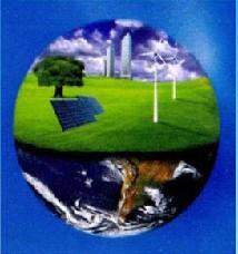 Тракия Енерджи – 75 ЕООД: Биогаз и Биомаса