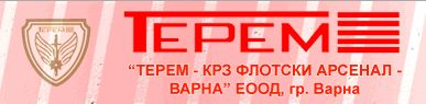 ТЕРЕМ-КРЗ ФЛОТСКИ АРСЕНАЛ-ВАРНА ЕООД