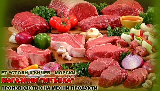 ЕТ Стоян Кънчев – Морски