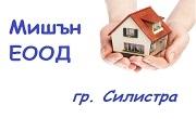 Агенция за недвижими-МИШЪН – ЕООД