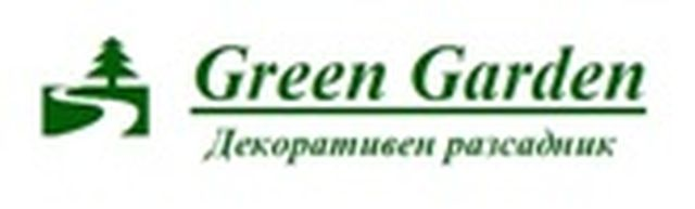 Разсадник Green garden – гр. Септември