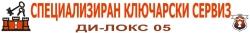ДИ-ЛОКС 05 ЕООД