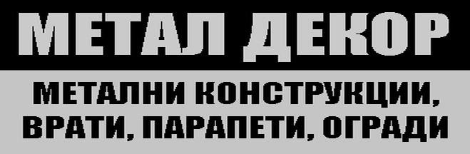 МЕТАЛ ДЕКОР ЕТ