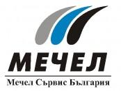 МЕЧЕЛ СЪРВИС БЪЛГАРИЯ